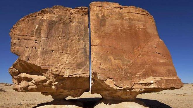Misteriosa Roca de Al Naslaa