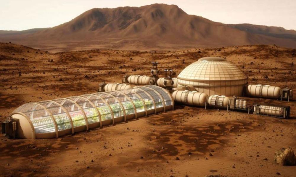 Misión a Marte Mars One Ventures