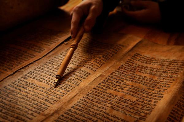 grandes misterios de la biblia